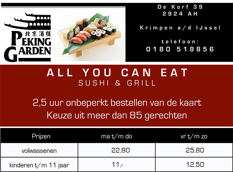 all you can eat sushi & grill A5 landscape